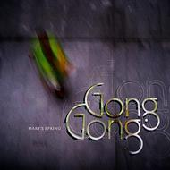 Albumcover Gong Gong - Mary's Spring