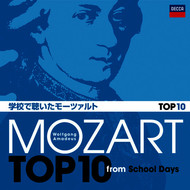 Various Artists - Mozart Top 10 From School Days