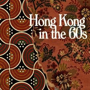 Albumcover Hong Kong In The 60s - Willow Pattern Songs