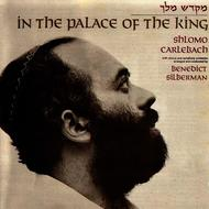 Shlomo Carlebach - In The Palace Of The King