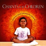 Albumcover S. P. Balasubrahmanyam - Chants For Children