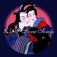 Albumcover Various Artists - Oedo Love Songs - songs by Shamisen, Japanese three strings instruments