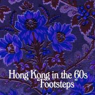 Albumcover Hong Kong In The 60s - Footsteps