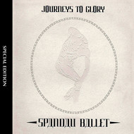 Spandau Ballet - Journeys To Glory (Special Edition)