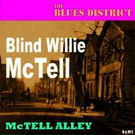 McTell Alley (The Blues District)