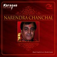 Albumcover Instrumental - NARENDRA CHANCHAL