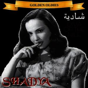 Albumcover Shadya - Arabic Golden Oldies: Shadya - Diva Of The Nile, Vol. 2