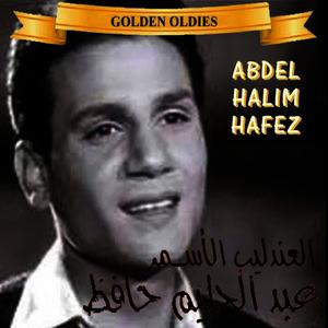 Albumcover Abdel Halim Hafez - Arabic Golden Oldies: Abdel Halim Hafez - The Voice, Vol. 1