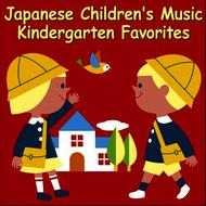 Albumcover Various Artists - Japanese Children's Music - Kindergarten Favorites