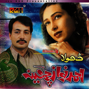 Albumcover Ahmed Nawaz Cheena - Dhola Vol 4