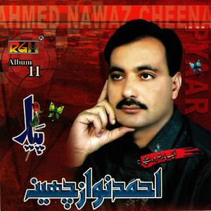 Albumcover Ahmed Nawaz Cheena - Payaar Album 11