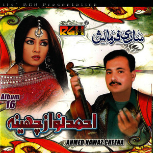 Albumcover Ahmed Nawaz Cheena - Saadi Fermaish Vol 16
