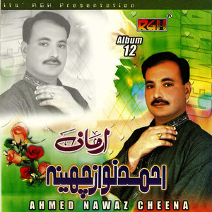 Albumcover Ahmed Nawaz Cheena - Armaan Vol 12