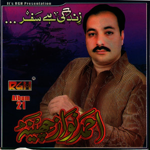 Albumcover Ahmed Nawaz Cheena - Zindagi Hai Safer Vol-21