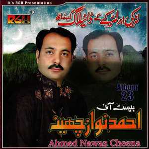 Albumcover Ahmed Nawaz Cheena - Best Of Ahmed Nawaz Cheena Vol-23