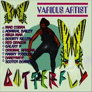 Various Artists - Butterfly