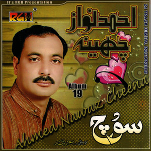 Albumcover Ahmed Nawaz Cheena - Soch Vol-19