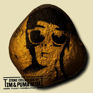 Albumcover Tim & Puma Mimi - The Stone Collection Of