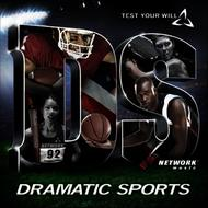 Network Music Ensemble - Dramatic Sports