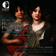 Classical Music (18Th Century Russian) - Licoschin, C. De / Kourakine, N. / Golovina, V.N. (Music of Russian Princesses)