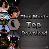 Various Artists - Thai Music Top Download