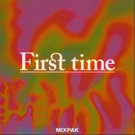 Albumcover Dre Skull - First Time