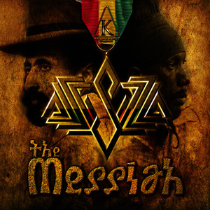 Albumcover Sizzla - The Messiah