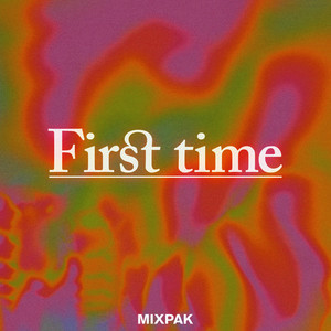 Albumcover Dre Skull - First Time (Remixes)