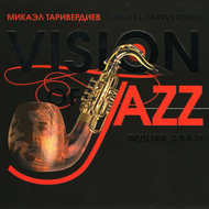 Vision of Jazz
