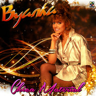 Albumcover Byanka - Chica Material