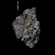Albumcover Michna - Solid Gold (feat. MNDR)