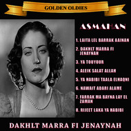Albumcover Asmahan - Arabic Golden Oldies: Asmahan - Rawaeaah, Vol. 2