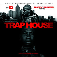 Various Artist - Trap House Music Vol 1 Special Gang Stars Ent Edition