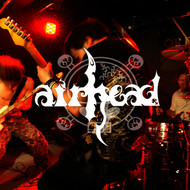 Albumcover Airhead - Early Years