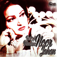 Noor Jehan - Best of Madam Noor Jahan
