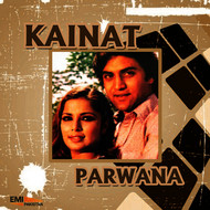 Various Artists - Kainat / Parwana