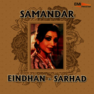 Various Artists - Samandar / Eindhan / Sarhad