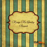 Various Artists - Kiraye Ke Goriley / Benazir