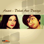 Various Artists - Anari / Dolat Aur Duniya