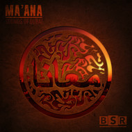 Various Artists - Ma'ana : Dubai