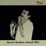 Various Artists - Qaumi Naghme Azaadi Hits