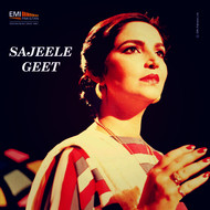 Various Artists - Sajeele Geet (Original Motion Picture Soundtrack)