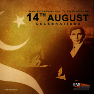 Various Artists - 14th August Celebrations