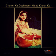 Various Artists - Choron Ka Dushman / Hisab Khoon Ka