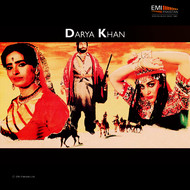 Various Artists - Darya Khan (Original Motion Picture Soundtrack)