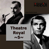 Various Artists - Theatre Royal, Vol. 5