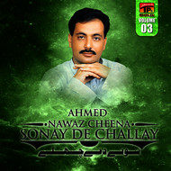 Ahmed Nawaz Cheena - Sonay De Challay, Vol. 3