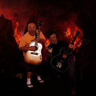 Picture of Tenacious D